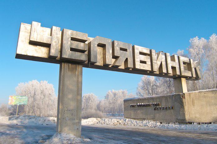 Спортивные мероприятия Челябинской области в марте 2017