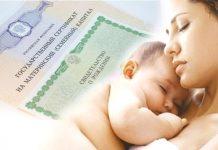 Как использовать материнский капитал для детей-инвалидов