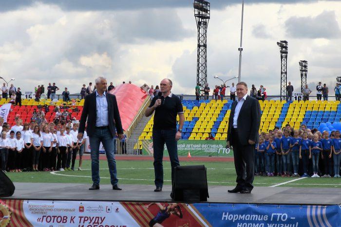 На Южном Урале прошел финал областного фестиваля ГТО-2017