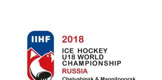 Конкурс на лучший талисман ЧМ по хоккею среди юниоров