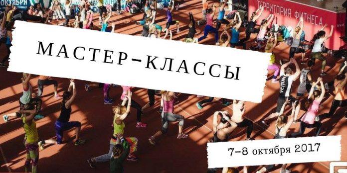 Календарь спортивных мероприятий Челябинска 2-8 октября 2017