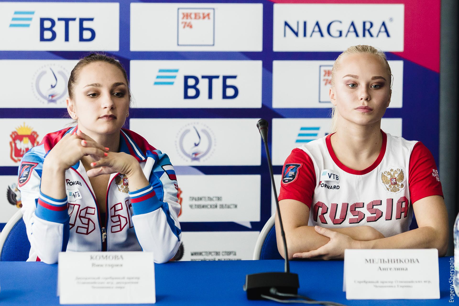 призеры Олимпийских игр Виктория Комова и Ангелина Мельникова