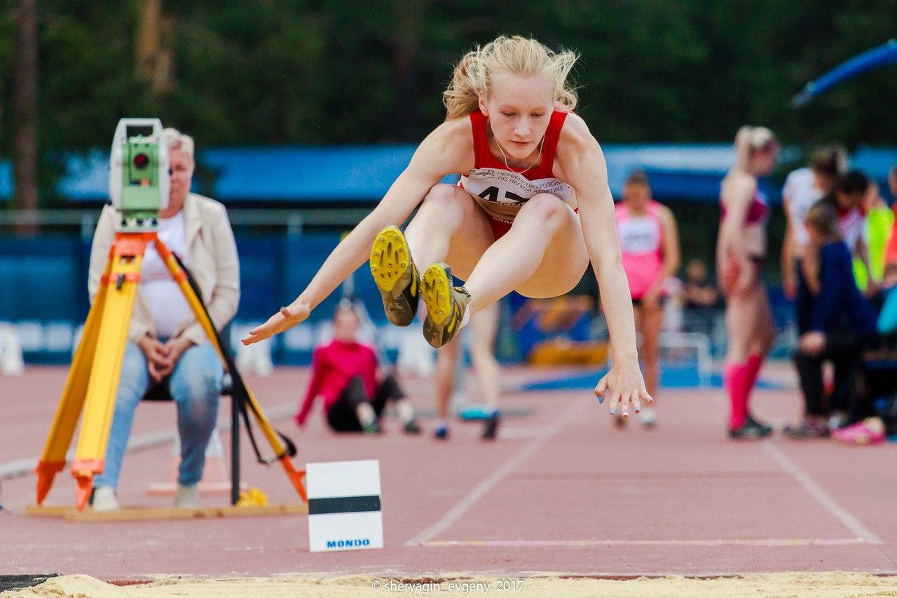 первенство страны по легкой атлетике