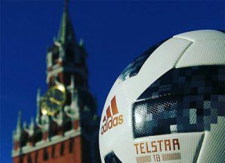 футбольный мяч чемпионата мира по футболу 2018