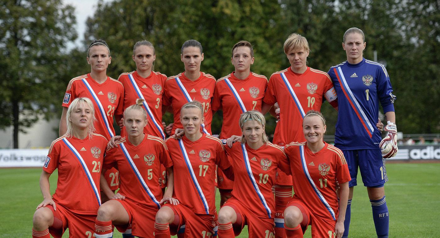 Женская футбольная сборная