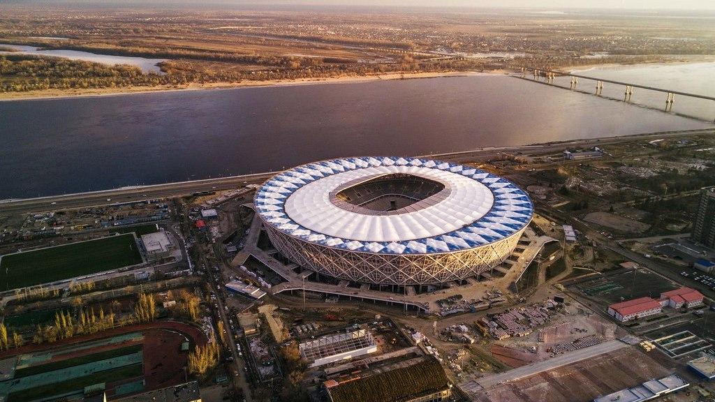 Волгоград Арена