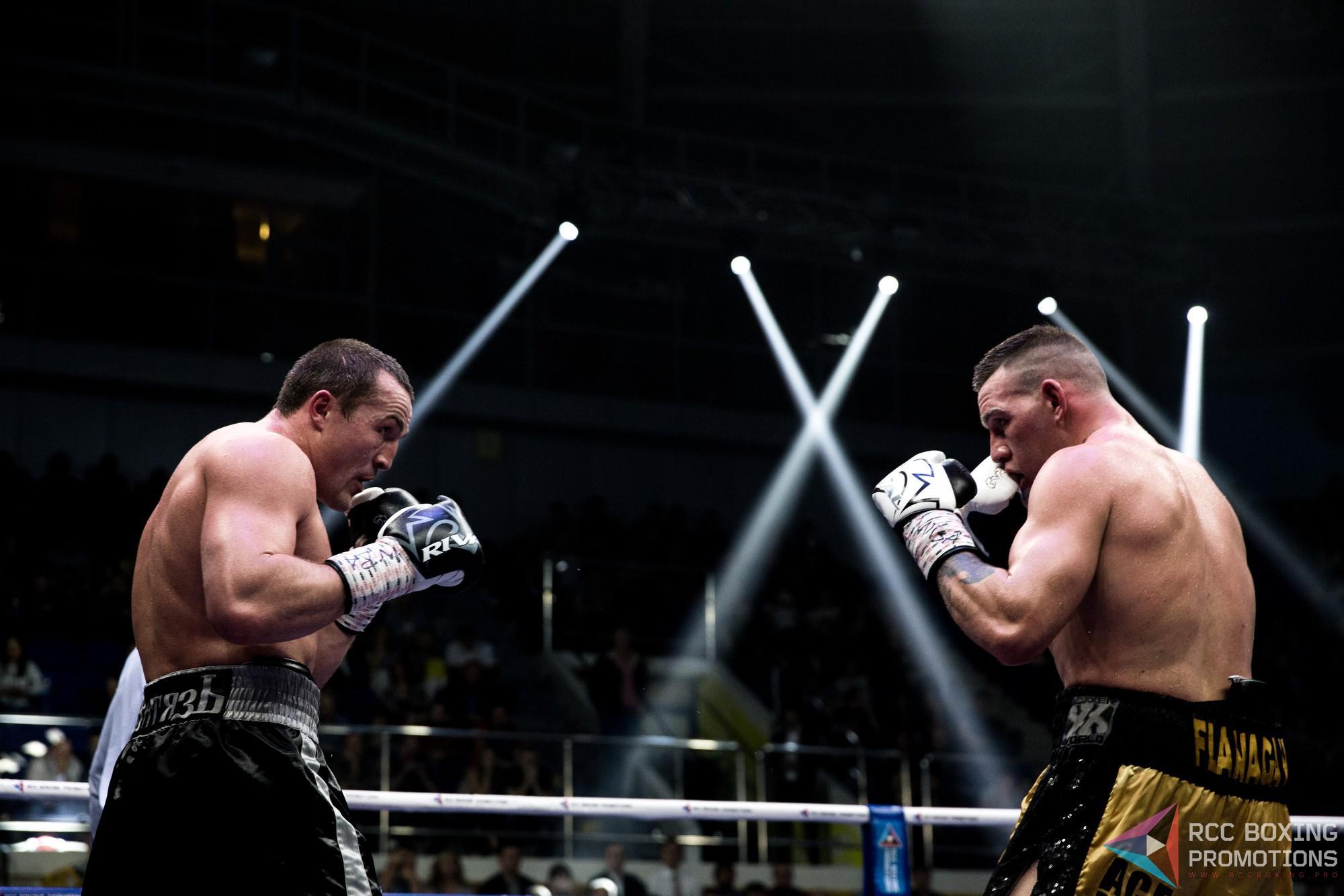 Денис Лебедев против Хизни Алтункая