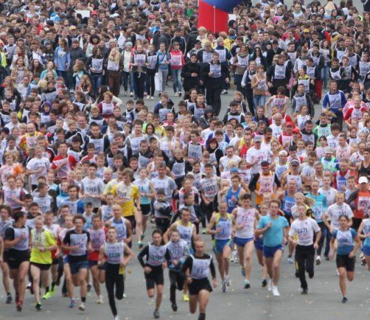 спортивные мероприятия Челябинск август 2018