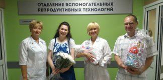 сотый ребенок рожденный рожденный методом ЭКО в Челябинске