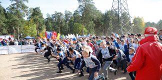 Кросс нации Челябинск