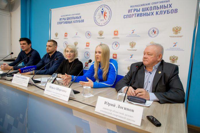 игры школьных спортклубов в Челябинске