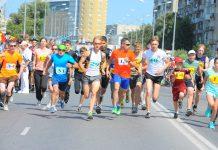 план спортивных мероприятий Челябинск октябрь 2018
