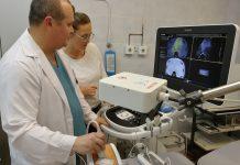 биопсия в слепых зонах Челябинск