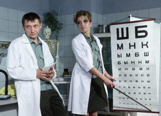 акция по проверке зрения
