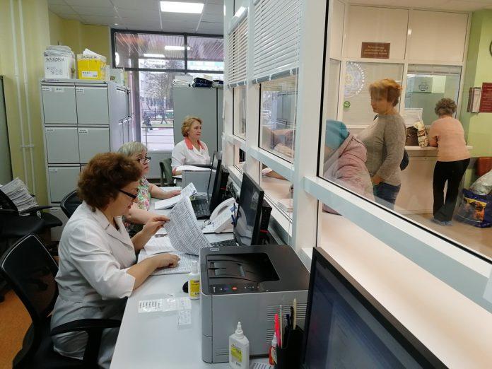 Челябинская онкополиклиники