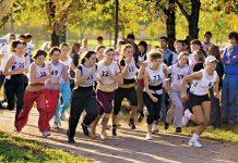 Афиша спортивных событий 2019 год Челябинская область